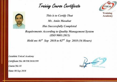 گواهی سیستم مدیریت کیفیت Iso 9001